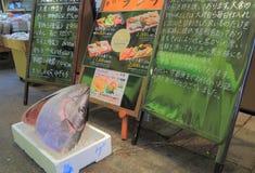 Omicho市场海鲜餐馆菜单今池日本 图库摄影