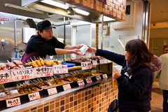 Omicho Market Stock Photos