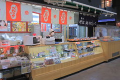 Omicho market Kanazawa Japan Royalty Free Stock Image