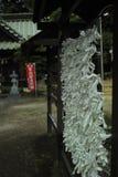 Omikuji Foto de archivo libre de regalías