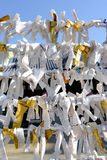 Omikuji, japanese paper fortune Stock Image