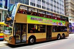 Omnibus en Hong-Kong Imagen de archivo libre de regalías