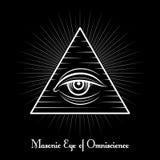 Omniscience All seeing eye symbol Royalty Free Stock Photo