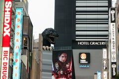 Omoide Yokocho alley in Tokyo royalty free stock photo