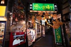 Omoide Yokocho a Shinjuku Tokyo Giappone, il posto famoso per mangia immagini stock