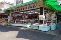 Omotesando-Einkaufsstraße in Miyajima, Japan Stockfotografie