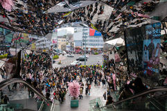Omotesando Tokyo Plaza building in Harajuku, Tokyo, Japan Royalty Free Stock Photography