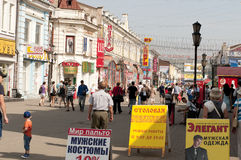 Område av Irkutsk Royaltyfria Foton