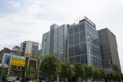 Område för central affär för Asien Peking, Kina, modern arkitektur, många-storied byggnader för stad Royaltyfria Bilder