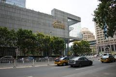 Område för central affär för Asien Peking, Kina, modern arkitektur, många-storied byggnader för stad Royaltyfria Foton