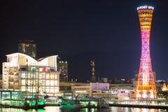 Område för för Kobe porttorn och hamn på skymning Royaltyfri Fotografi