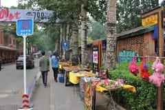 Område för 798 konst i Peking Royaltyfri Foto