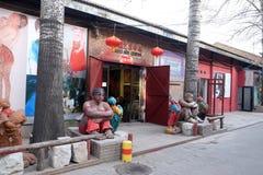 Område för 798 konst i Peking Arkivbild