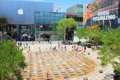 Område för PekingSanlitun reklamfilm Arkivbilder
