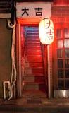 Område för Tokyo utelivrött ljus arkivbild