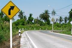 område isolerade gångare förböd upp restricted vägmärken Arkivbild