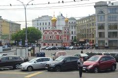 Område nära en Kina för tunnelbanastation stad juni moscow Royaltyfri Foto