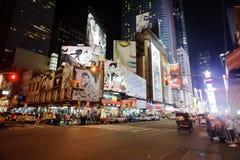 Område nära Times Square på natten Arkivbild