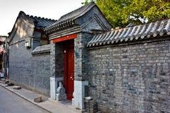områdesbeijing hutong royaltyfri foto
