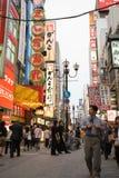 områdesdotombori japan osaka Arkivfoton