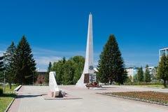 Område av den eviga flamman för ââthe i Novoaltaysk Royaltyfri Bild