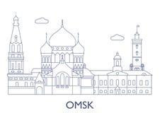 Omsk, as construções as mais famosas da cidade Fotografia de Stock Royalty Free