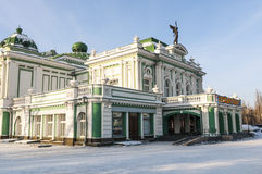 Omsk Drama Theatre Stock Photography