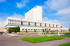 Omsk regionalt statligt vetenskapligt arkiv royaltyfri fotografi