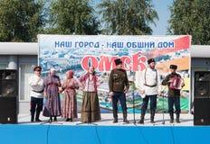 Omsk Rosja, Sierpień, - 08, 2016: Kozacki zespołu koncert plenerowy Obraz Stock