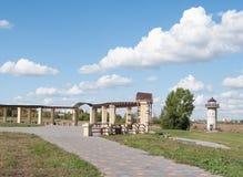 Omsk Rosja, Wrzesień, - 21, 2016: naturalny park Ptichya Gavan Obrazy Royalty Free