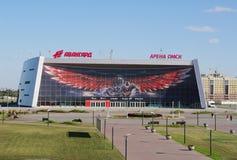 Omsk, Rusia - 31 de agosto de 2014: estadio cubierto 'arena Omsk' Foto de archivo libre de regalías
