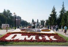 Omsk, Rusland - Augustus 08, 2016: Tarskayastraat, bloembed ` Omsk ` Stock Fotografie