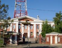 Omsk, Russia - 31 agosto 2014: vista dell'ufficio di telecentro Immagini Stock