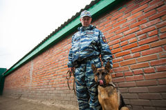 Omsk, Russia - August 22, 2014: Canine Center. Stock Photo