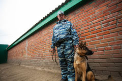 Omsk, Russia - August 22, 2014: Canine Center. stock image