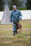 Omsk, Russia - August 22, 2014: Canine Center Stock Image