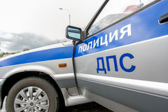 Free Omsk, Russia - July 10, 2015: Traffic Police Raid Royalty Free Stock Photo - 70851765