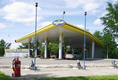 OMSK, RUSSIA - MAY 22, 2015: Petrol station. Stock Photo
