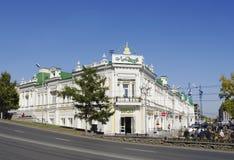 Omsk, Russia - 21 settembre 2010: centro commerciale 'Lyubinsky' Fotografie Stock Libere da Diritti