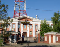Omsk, Russie - 31 août 2014 : vue de bureau de telecentre Images stock