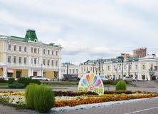 Omsk, Russland - 20. September 2016: Ansichten der Organhalle und des ehemaligen merchanttrading Hauses Stockfoto
