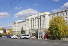 Omsk Ryssland - September 19, 2010: byggnad av transportakademin Royaltyfria Bilder