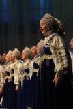 Omsk-Staatsrussischer Volkschor Lizenzfreies Stockfoto