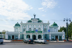 Omsk stanu dramata Akademicki Theatre Obraz Stock