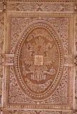 omslag för skällbjörkbok royaltyfria bilder