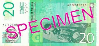 omvänd dinaranmärkning för 20 serb royaltyfria bilder