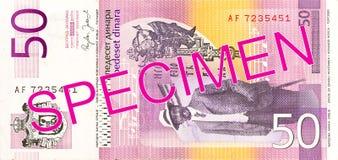 omvänd dinaranmärkning för 50 serb royaltyfria bilder