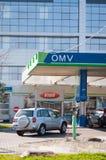 Omv gas station Stock Photo