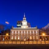 Onafhankelijkheid Hall National Historic Park Philadelphia royalty-vrije stock afbeelding