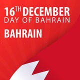 Onafhankelijkheidsdag van Bahrein Vlag en Patriottische Banner Vector illustratie stock illustratie
